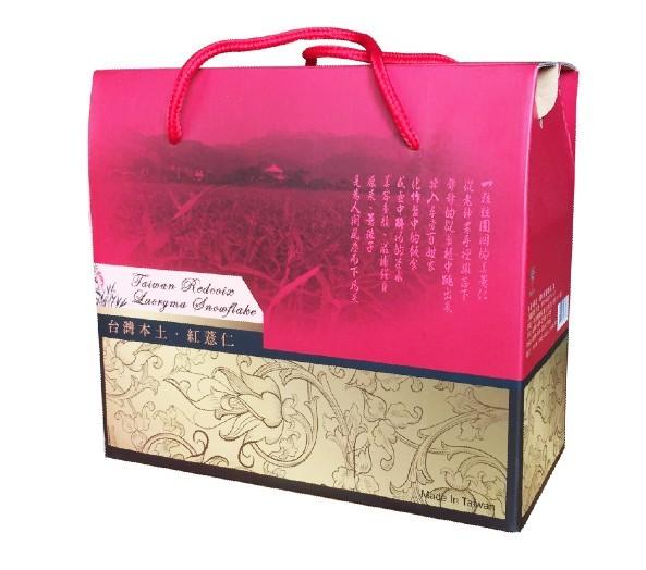創意產品禮盒(五色蔬果粉*1+豆奶*1)入