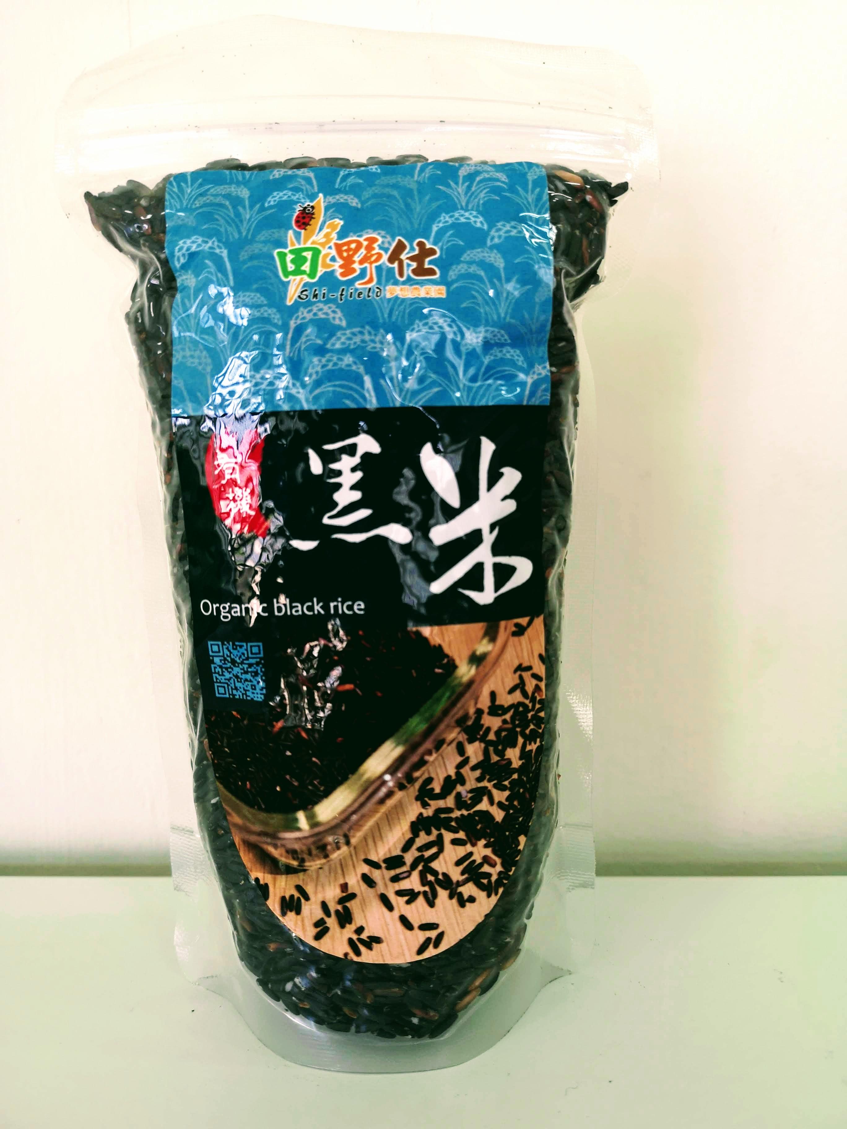 【田野仕】有機黑米