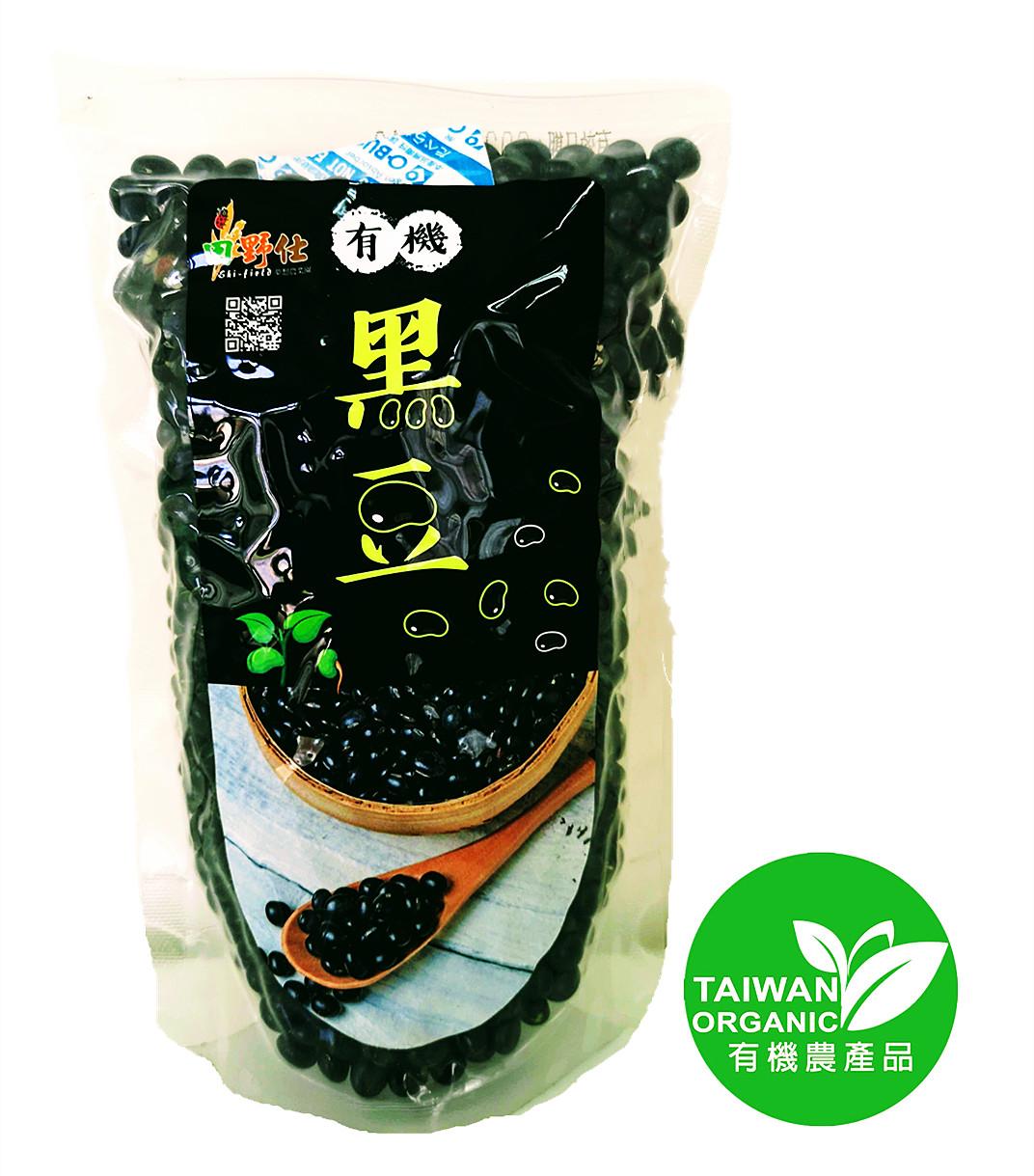 【田野仕】有機青仁小黑豆