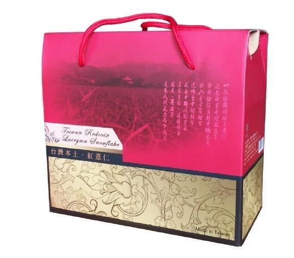 紅薏仁百草茶禮盒(薏米香茶*1+枸杞茶*1)