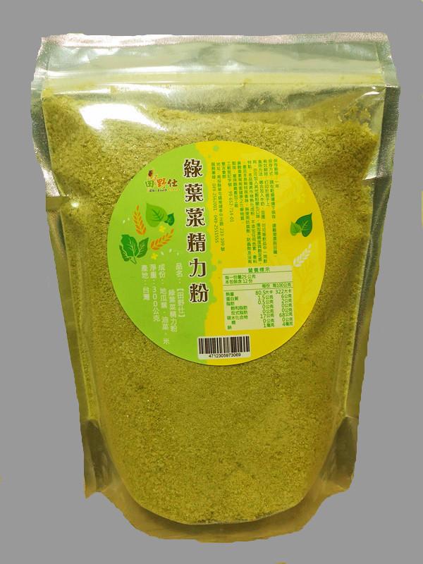 【田野仕】綠葉菜精力粉