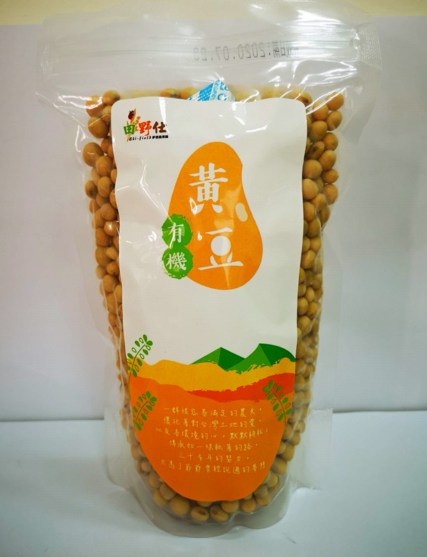 【田野仕】有機黃豆