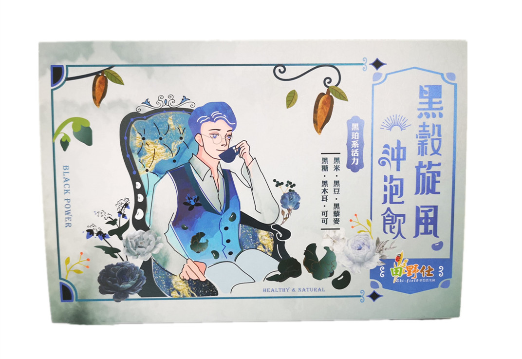 【田野仕】黑穀旋風沖泡飲