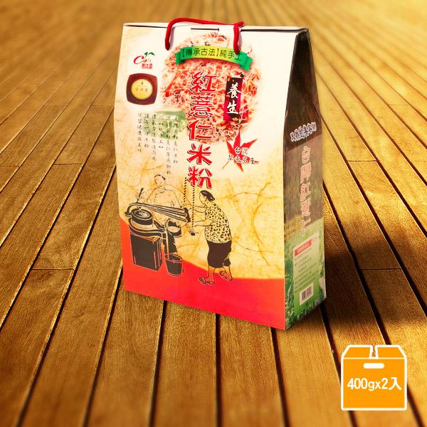 紅薏仁米粉禮盒