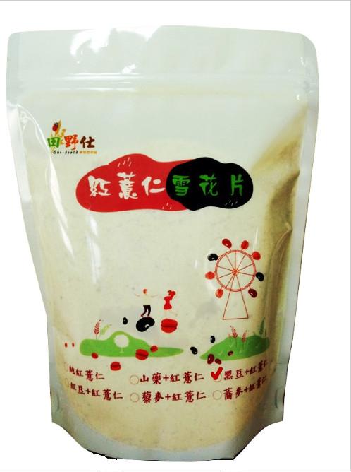 【田野仕】黑豆紅薏仁雪花片