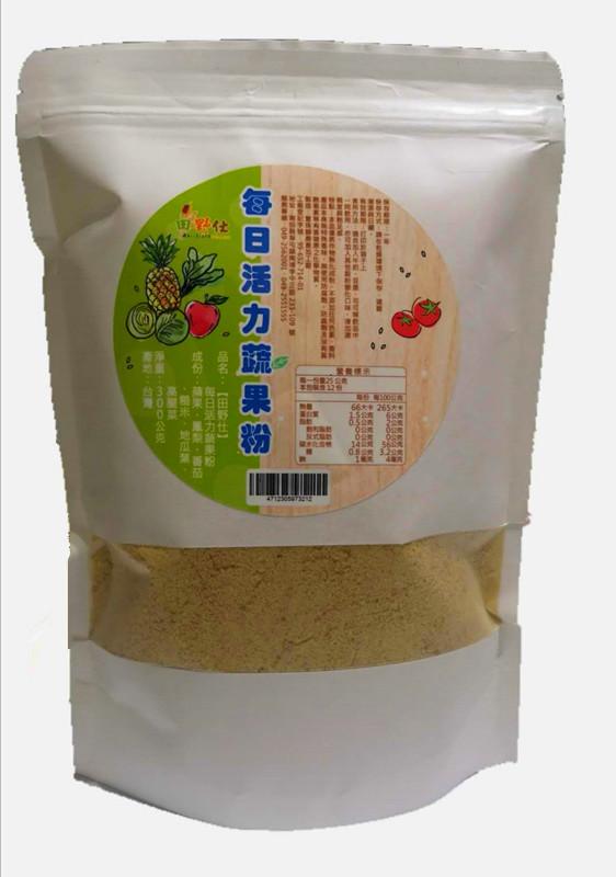 【田野仕】每日活力蔬果粉